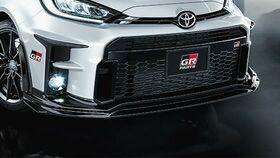 Toyota Yaris GR Front Spoiler MS-341-52032